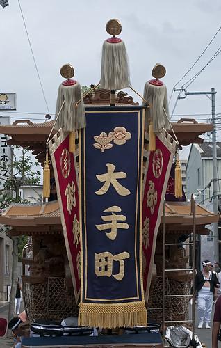 Kishiwada Danjiri Matsuri 岸和田だんじり祭 13