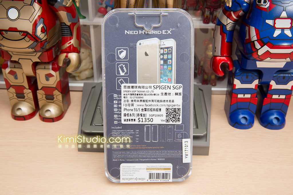 2013.11.09 iPhone 5s-033
