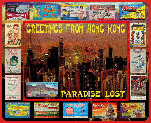 GREETINGS FROM HONG KONG (Low Res) by WilliamBanzai7/Colonel Flick