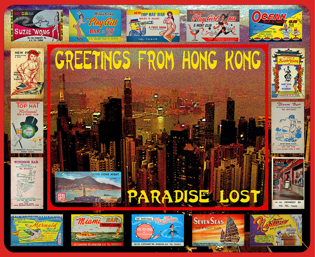 GREETINGS FROM HONG KONG (Low Res)