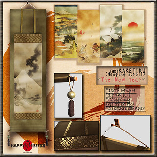 [HD]KAKEJIKU(Hanging scroll)-The New Year-
