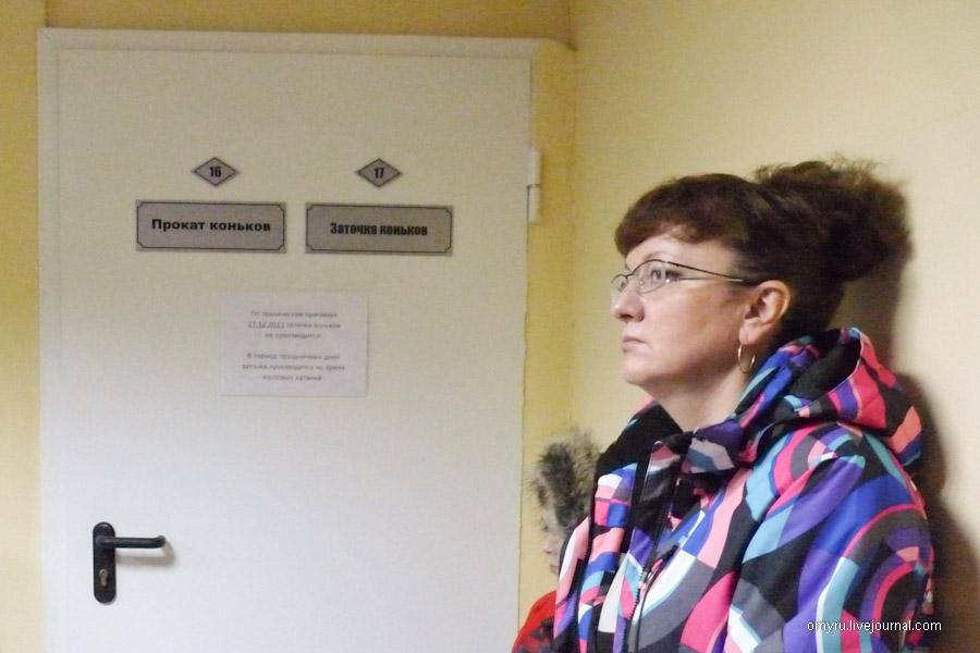 Каток в Вологде на Пугачёва, 44