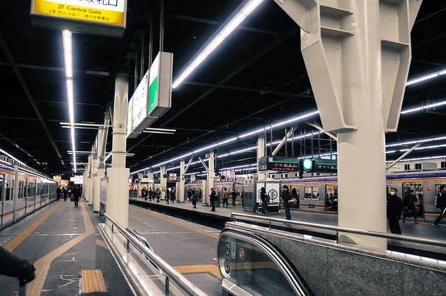 0077-Japan