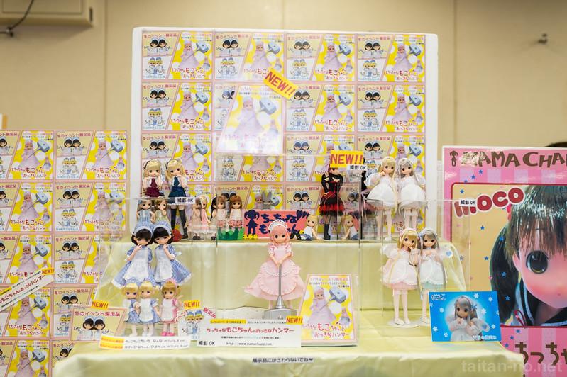 DollShow39-02ママチャップトイ-DSC_1225