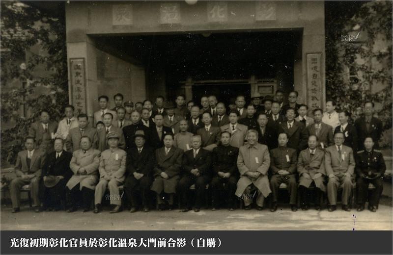 彰化官員合影