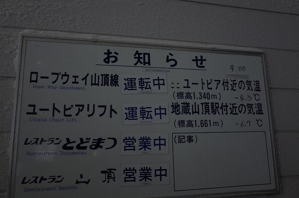 R0130901.JPG