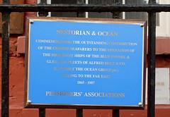 Photo of Blue plaque № 30423