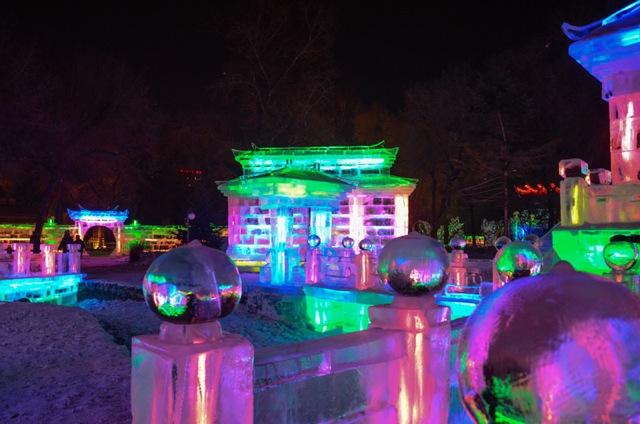 Zhaolin Park