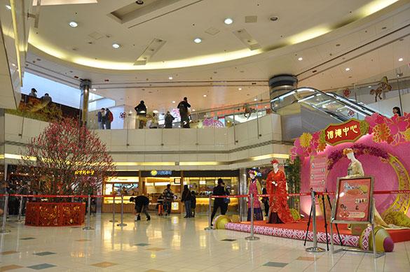 上環・信徳中心 Shun Tak Centre