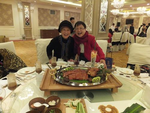 北京海峽兩岸美食文化論壇 160