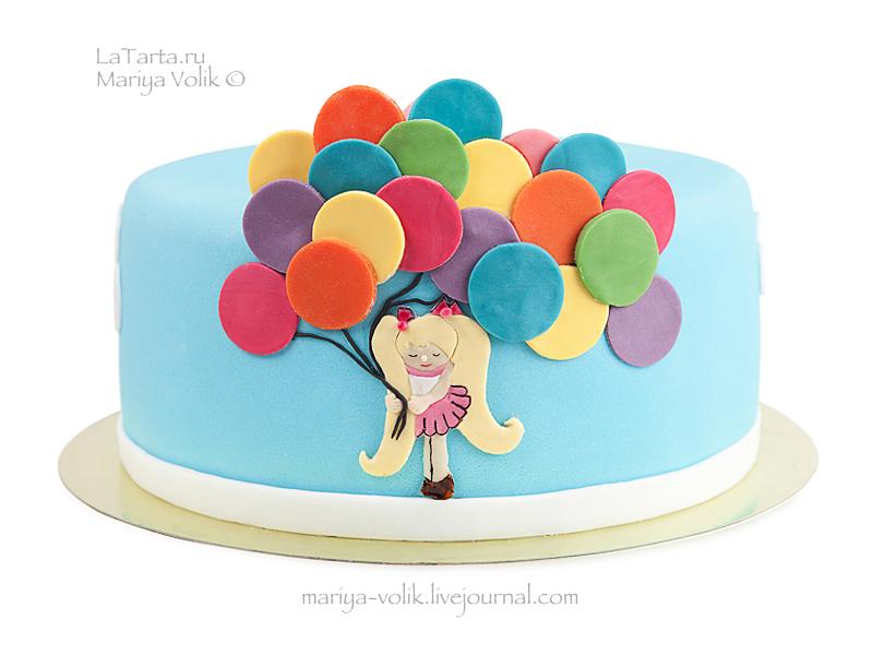 Balooon cake