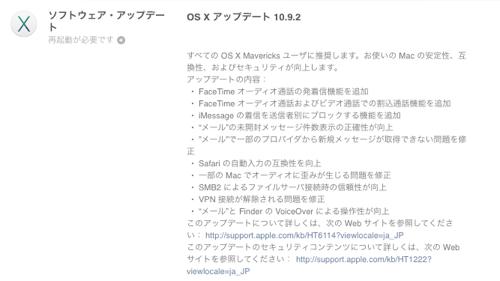 App Store-11
