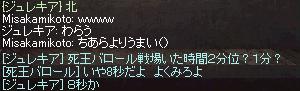 2014051602
