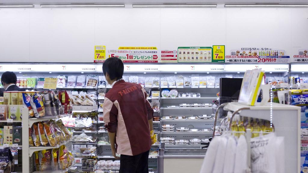 7-Eleven, Kyoto