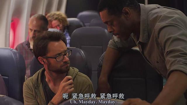 飞机和火山高清