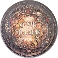 1873-CC dime reverse