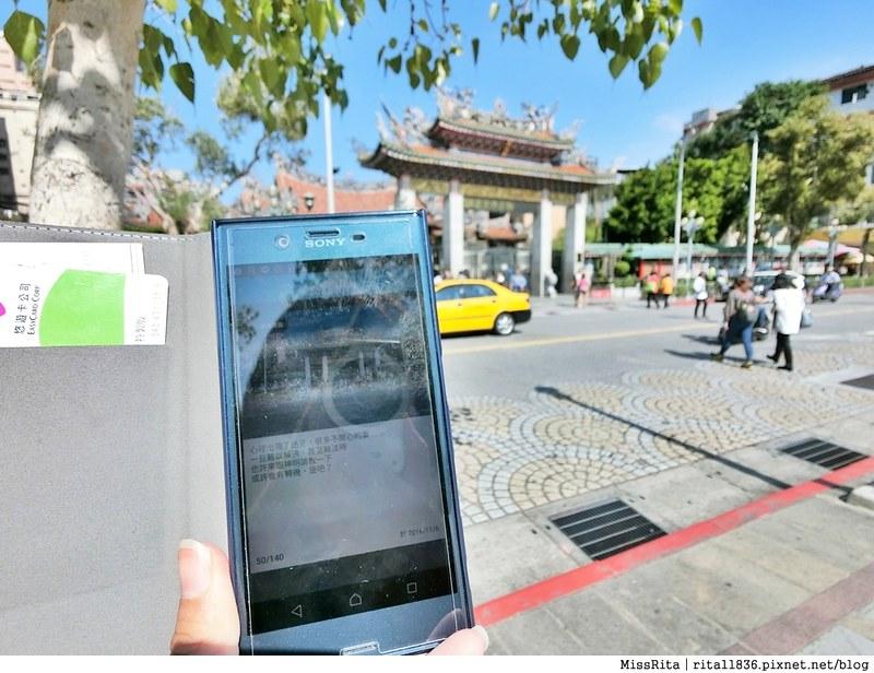 VZ Taiwan 智慧觀光APP  旅遊APP推薦 台灣旅遊APP 龍山寺 西門紅樓 三六圓仔店 台灣智慧觀光23