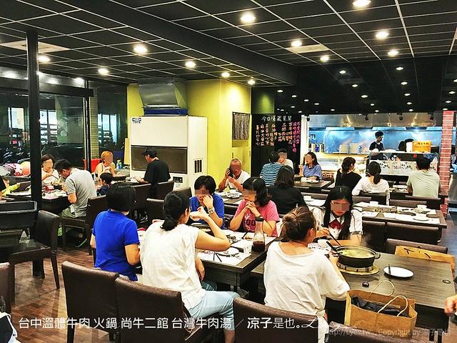 台中溫體牛肉 火鍋 尚牛二館 台灣牛肉湯 3