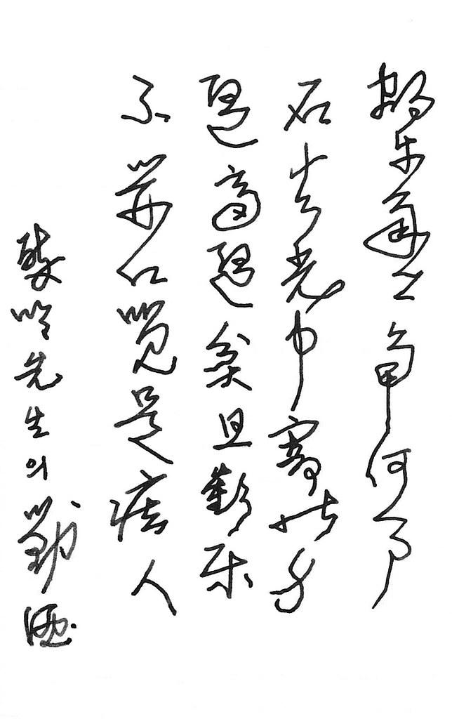 LetsDrink/Letter