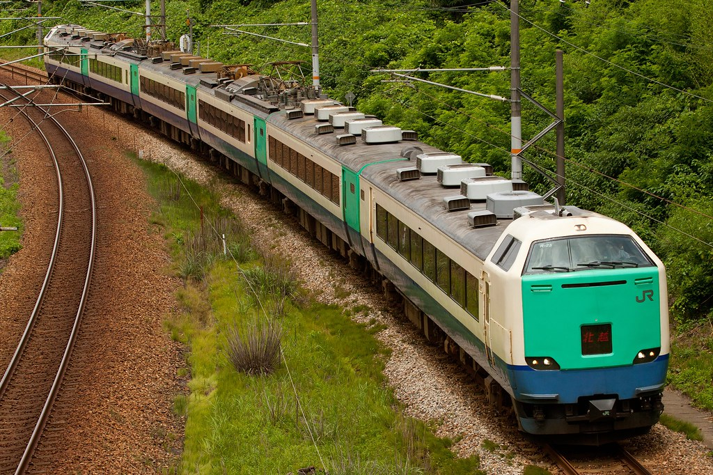 """1053M """"Houetsu"""" No.3 485 R-25"""