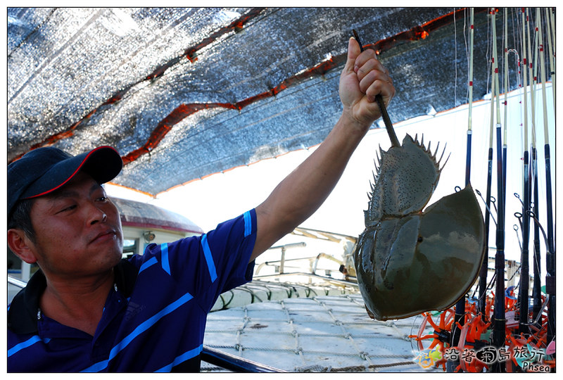 2013歐船長東海休閒漁業_08