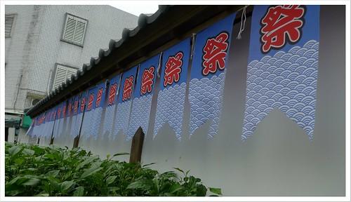 201306_花蓮_214