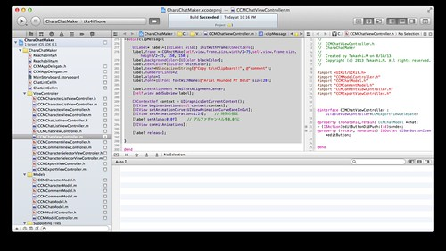 xcode_ss