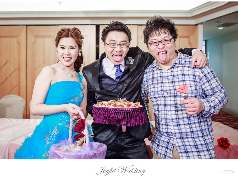 士傑&瑋凌 婚禮記錄_00221