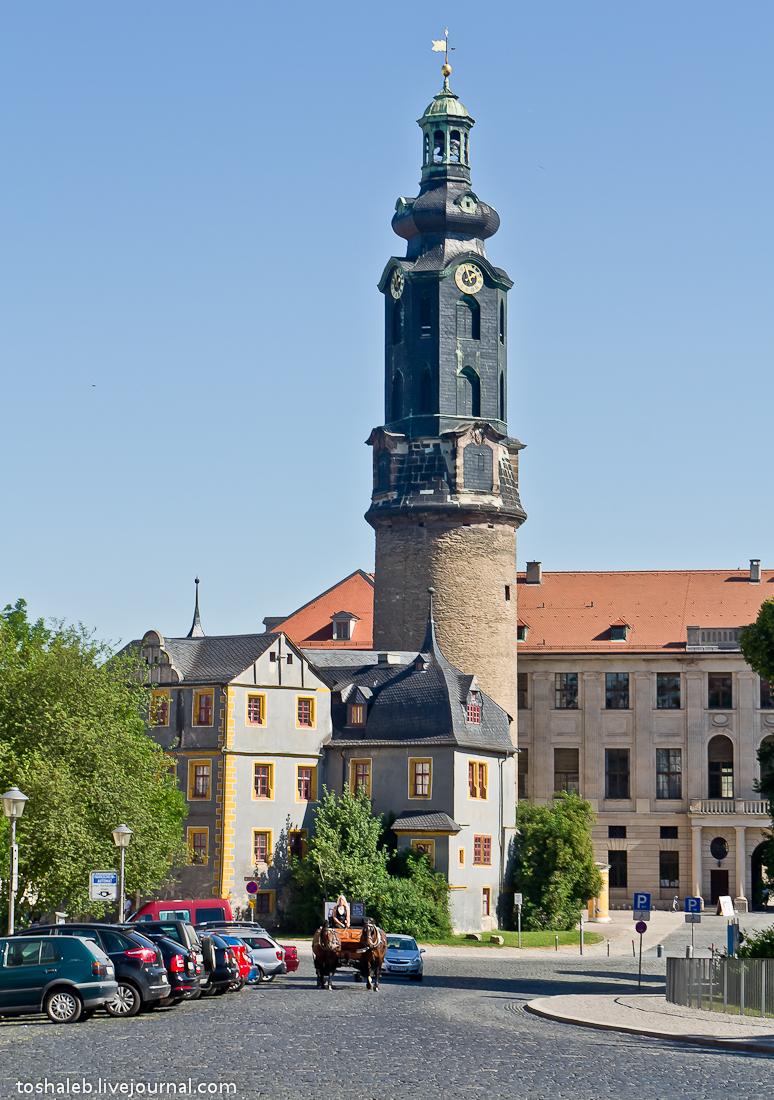 Weimar-47
