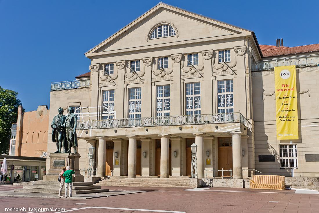 Weimar-7