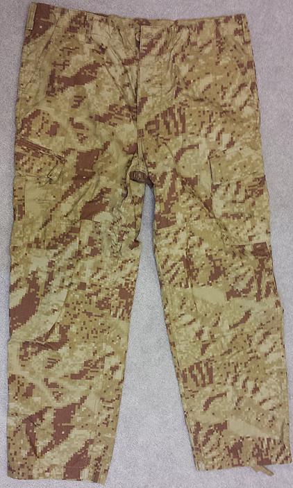 Peruvian Digital Desert Camo Pants 10770077315_ab6aa73b59_b