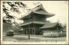 San-mon