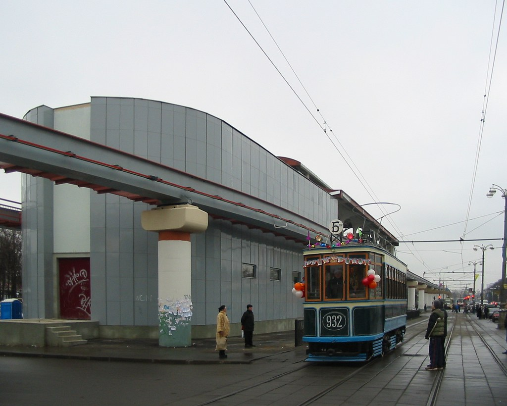 moscow tram BF 932 _20031231_020_ShiftN