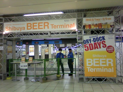 250501渋谷駅 (6)