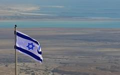 Dead Sea 8
