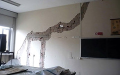 scuole terremoto