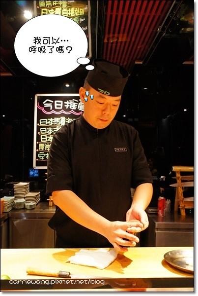 魚沒有煮 (29)