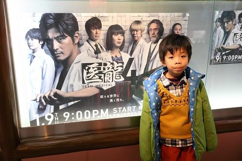 富士電視台