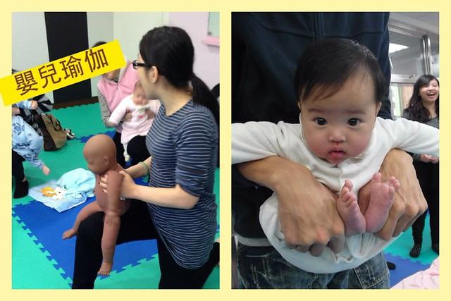 Birhlight 嬰兒瑜珈 @新北市公共托育中心