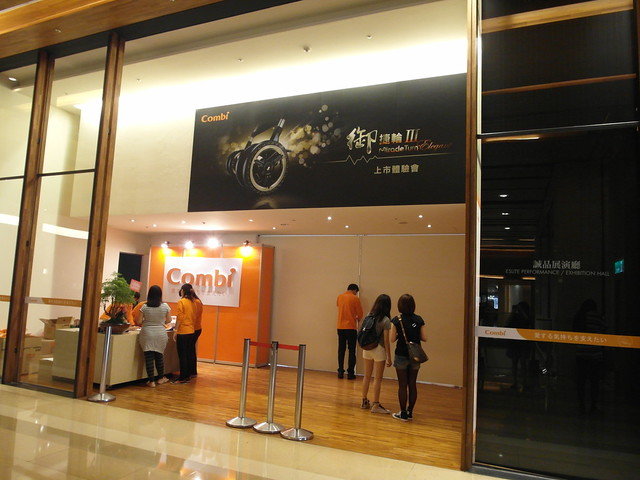 活動會場入口@Combi御捷輪III手推車2014新品上市體驗會