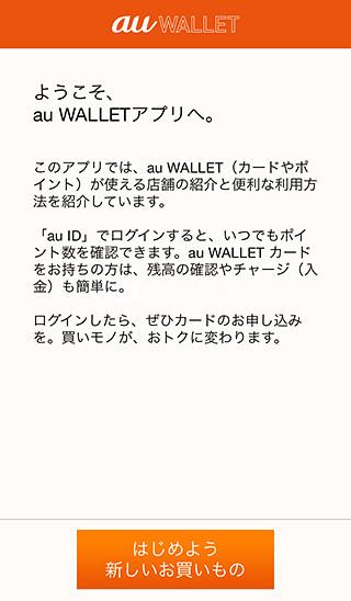 auwallet02