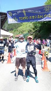 20140511_成木の森トレイルレース、スタート前