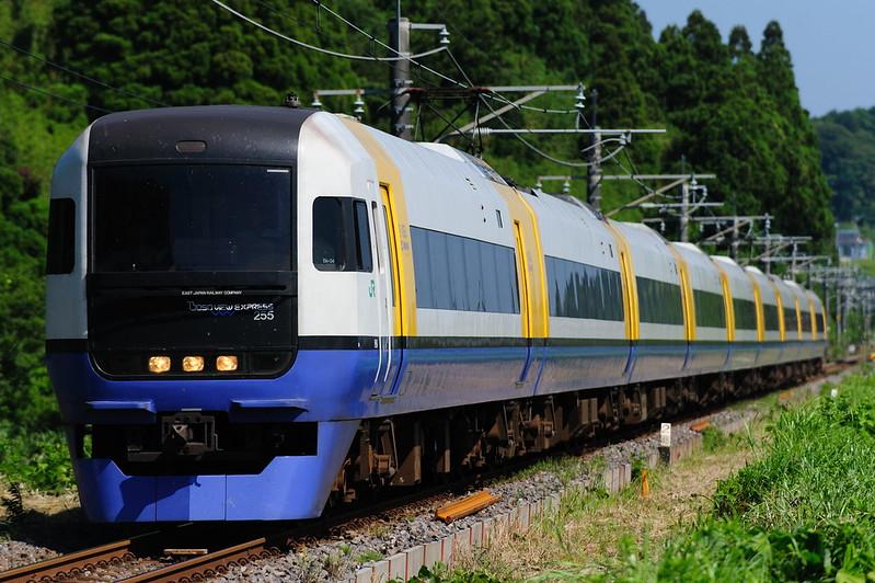 """9051M class255 LimitedExpress""""Shinjuku-Wakashio"""""""