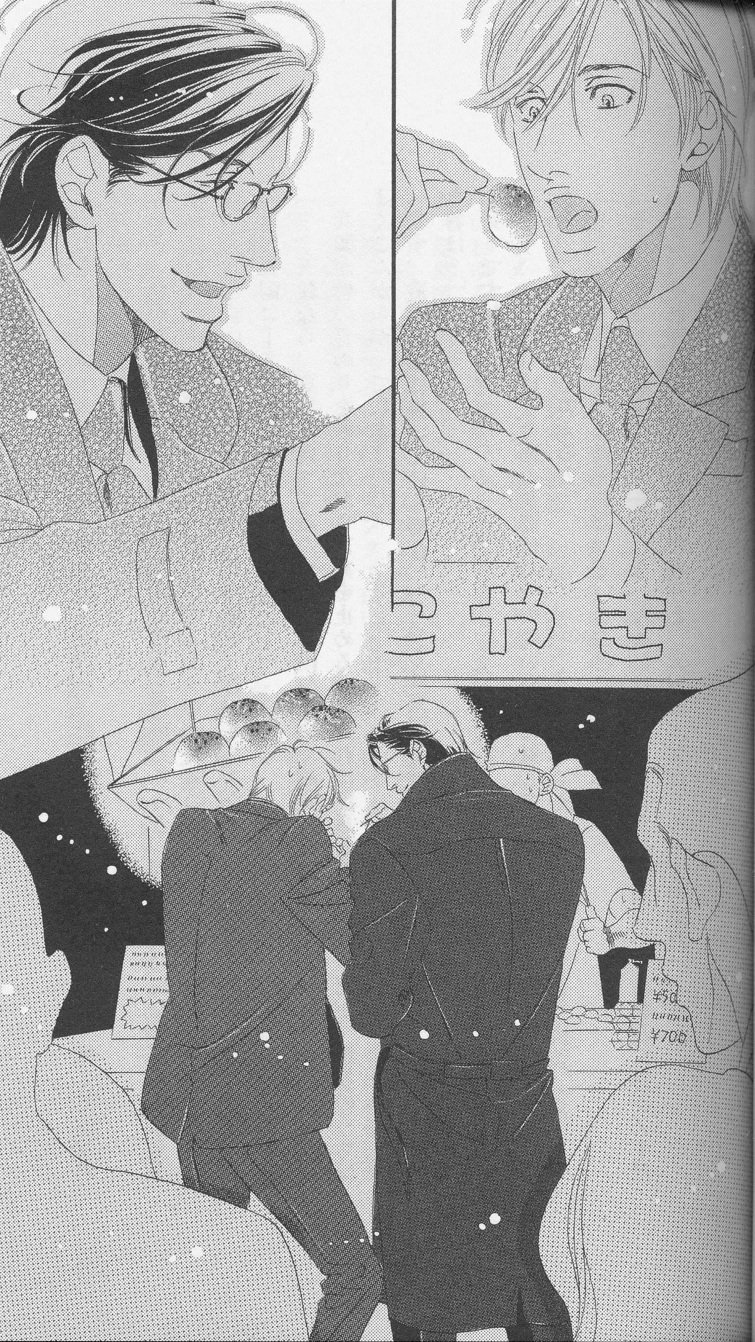 Koushounin Series (7)