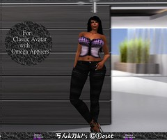 Shanais Closet Rebel With Omega Appliers