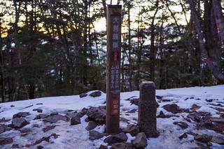 大菩薩嶺山頂・・・もう少しで日の出