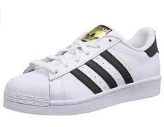 Las Mejores Adidas Superstar mas baratas del mercado