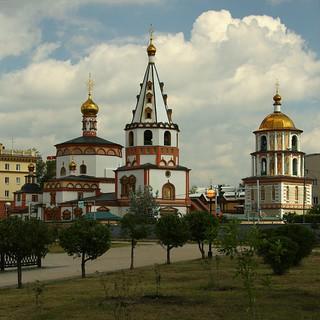 St. Savior Church