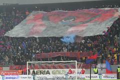 Dinamo-Steaua, atmosfera