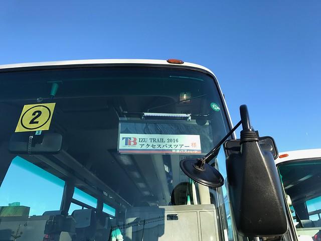 IZU TRAIL Journey2016
